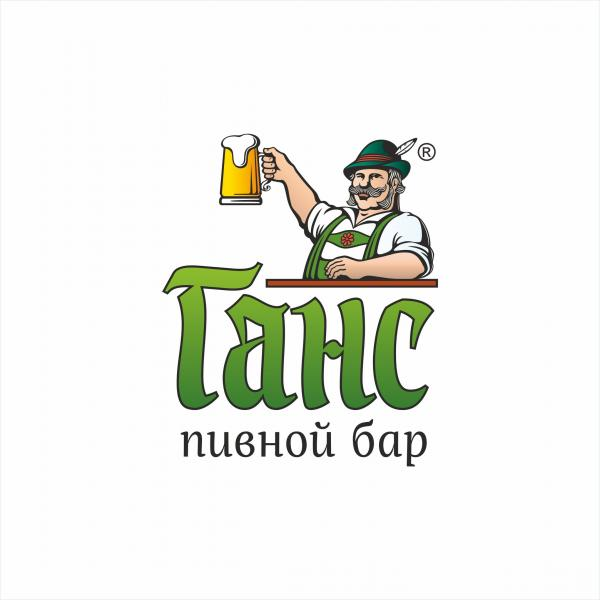 Логотип площадки Бар Ганс